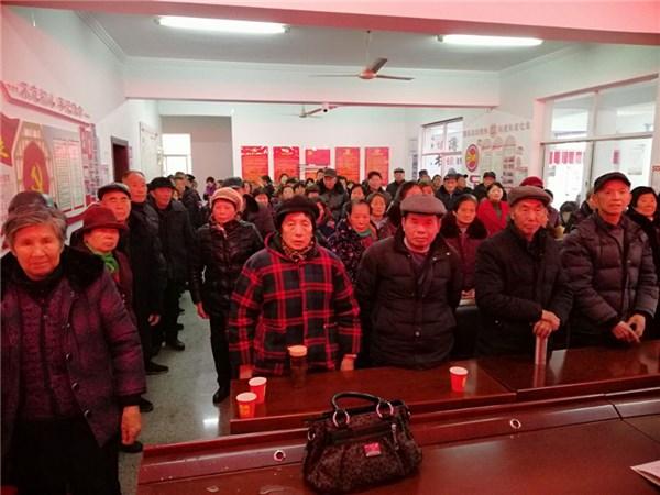 卢村乡:丁冲村开展庆新春暨老年协会成立一周年大会活动