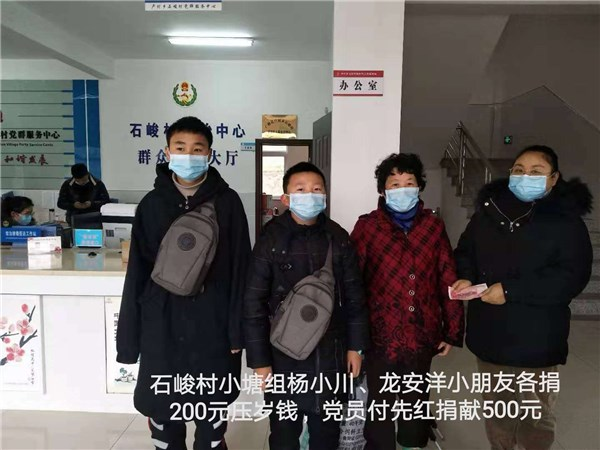 卢村乡:石峻村不忘初心同努力,牢记使命防疫情
