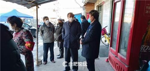 市政协主席韩冰深入常青街道督查指导疫情防控工作