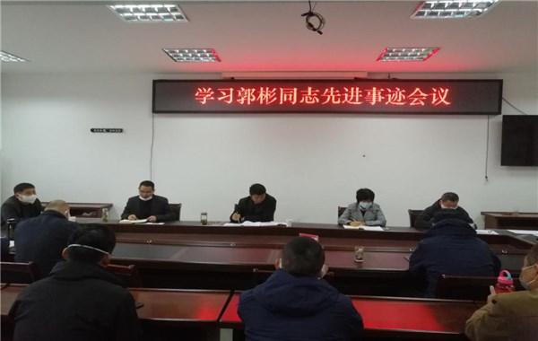 市畜牧兽医水产局召开学习郭彬同志先进事迹会议