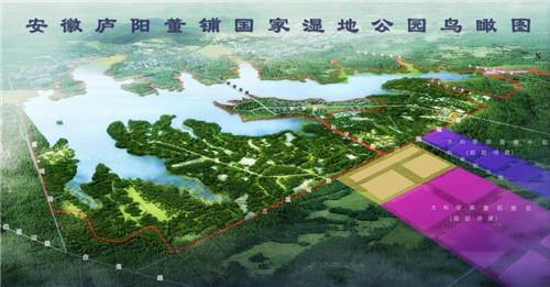 安徽庐阳董铺国家湿地公园预计明年建成