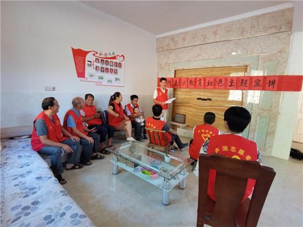 高庙村开展爱国主义教育红色主题宣讲文明实践活动