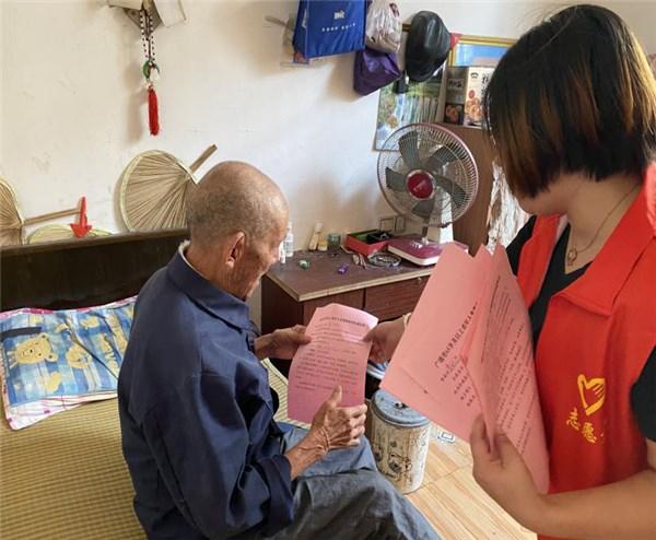卢村乡:宋陈村开展发放老年免费健康体检通知志愿服务活动