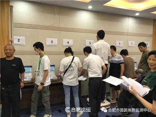 第五次国民体质监测活动走进江淮仪表厂