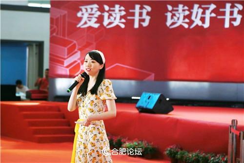 青年作家许诺晨携《逆行天使》精彩亮相2020中国黄山书会