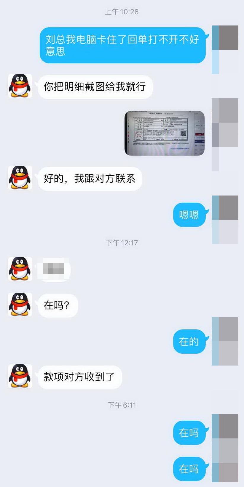 370余万元!合肥警方、四川警方联动阻击巨额诈骗案