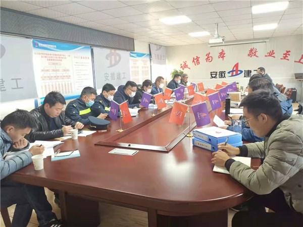 郎溪县交通建设工程质量监督站开展对受监工程项目进行疫情防控督查