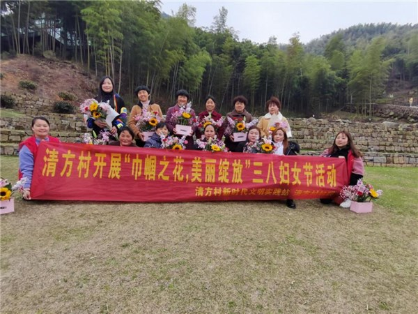 """卢村乡:清方村""""巾帼之花,美丽绽放""""新时代文明实践活动"""