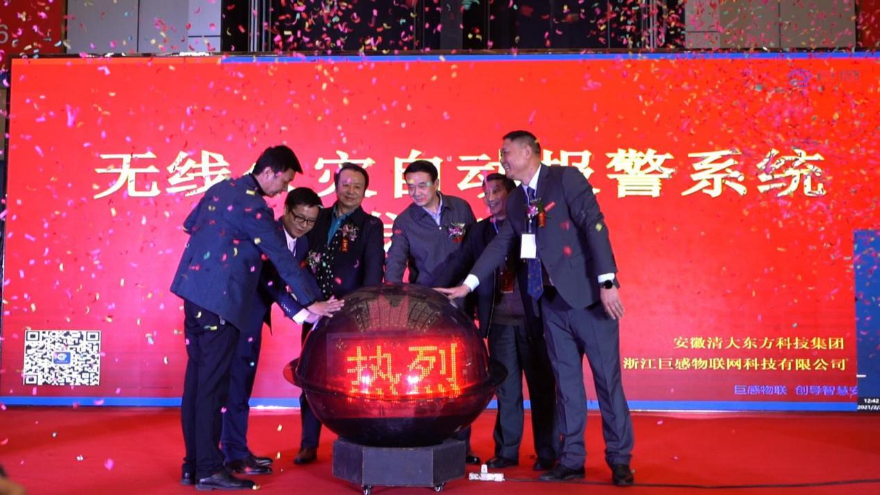 泾县:全市首家县级应急消防科普教育基地在泾县启用