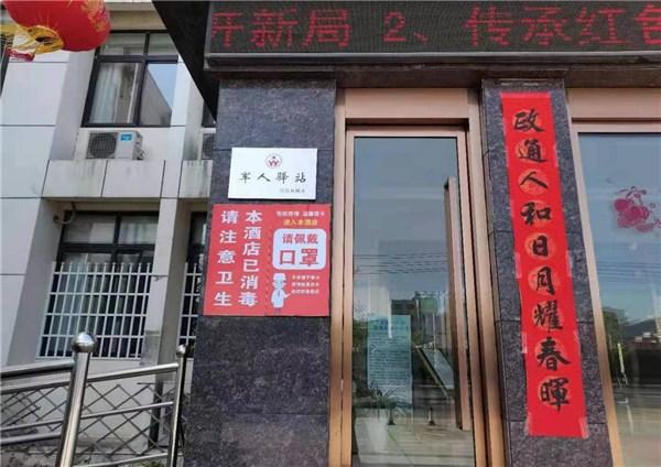 """泾县:设立""""军人驿站"""",现役军人免费入住"""