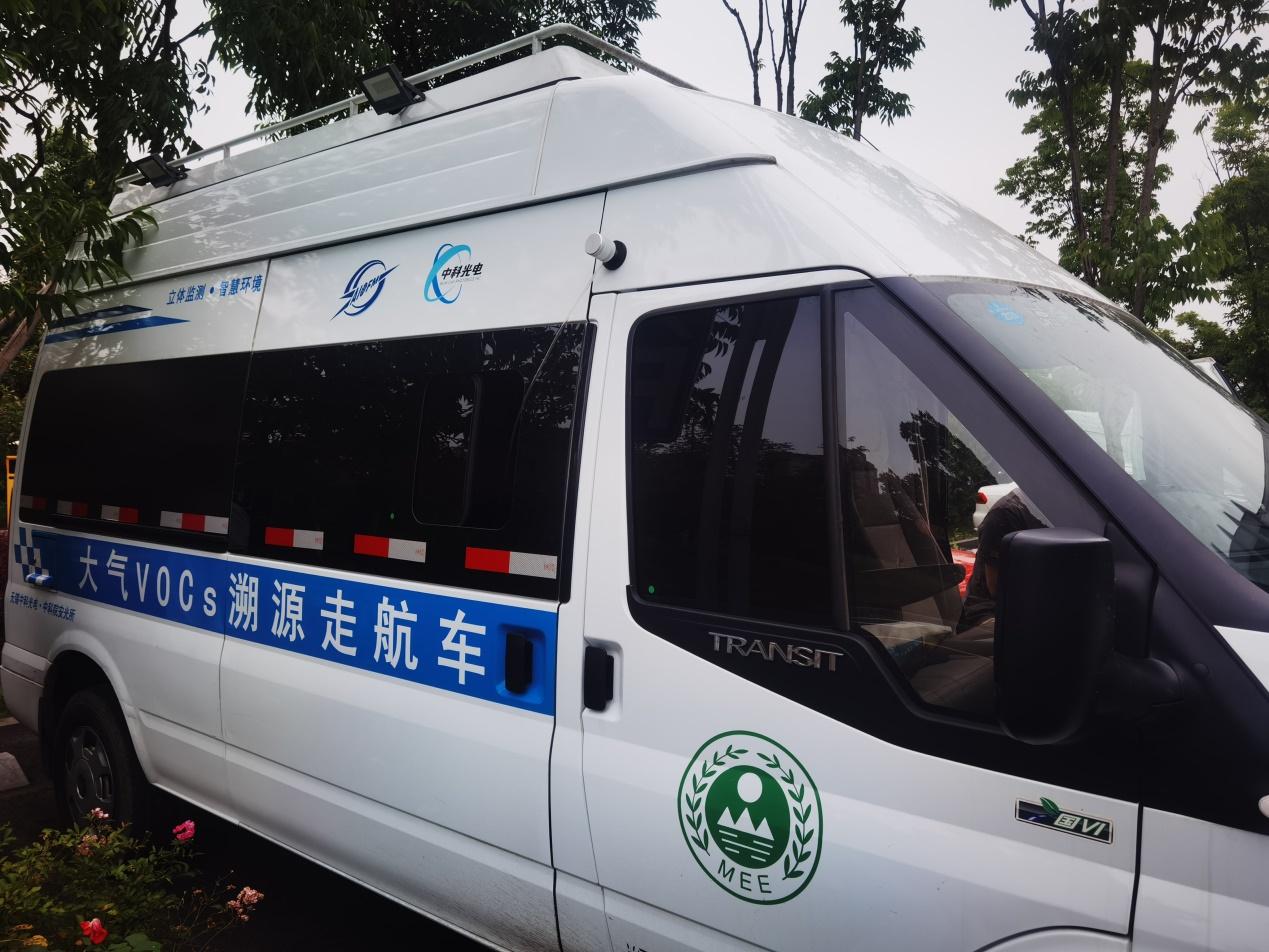 广德市首次启用走航监测 助力打赢污染防治攻坚战