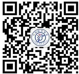 """中国教育督导微信公众号二维码及学生""""五项管理""""平台举报方式公示"""