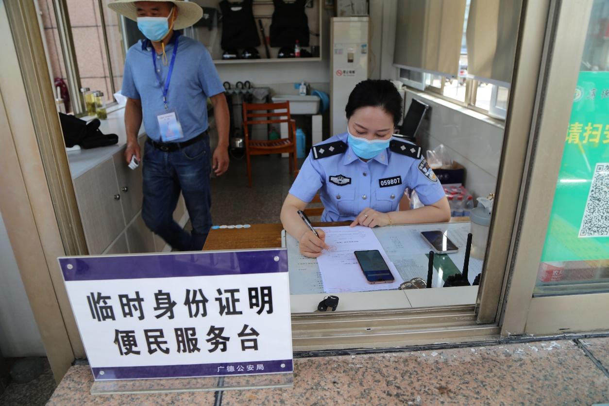 考生考前丢失身份证 广德民警快速开具证明
