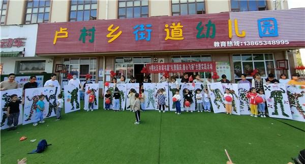 """卢村乡中明社区农家书屋""""礼赞国庆,童心飞扬""""主题活动"""